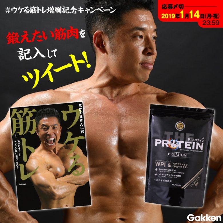 男のパイパン [無断転載禁止]©bbspink.comYouTube動画>2本 ->画像>109枚
