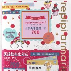 女子小中学生激推しブランド「レピピアルマリオ」と学研がコラボした英単語カードが発売!