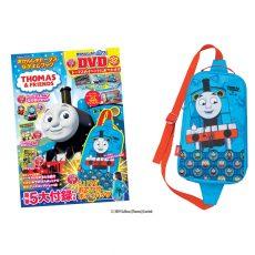 おでかけにぴったり☆トーマスのボディバッグ付き! 『きかんしゃトーマスなかよしブック』をプレゼント!!