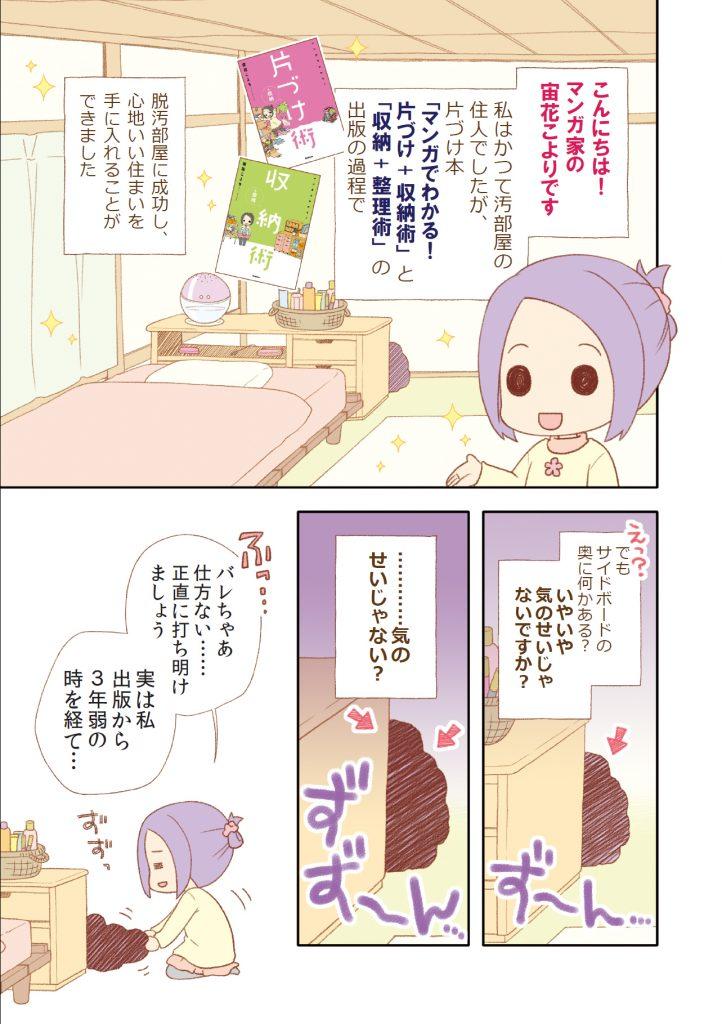 まだ漫画買ってんの?【漫画断捨離 ...