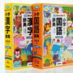 「学研の新レインボー辞典」シリーズ2冊購入で図書カード500円分を全員にプレゼント!!