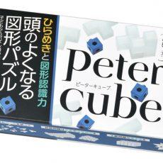 数学者ピーター・フランクル氏作の「頭のよくなる図形パズル」の新作登場!