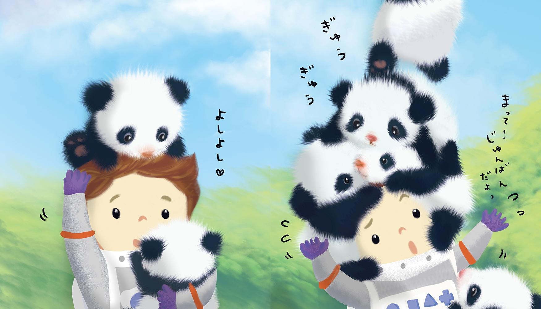 勝手気ままに動きまわる子パンダたち。少年たちはあたたかく見守ります。