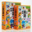 使いやすさを追求した、おすすめ小学生向け辞典「学研の新レインボー」一挙8タイトルリリース!
