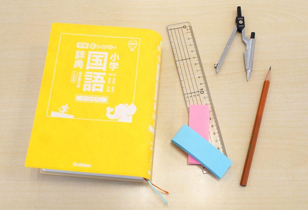 文具と並べた、国語辞典の小型版。しおりもついて、便利。