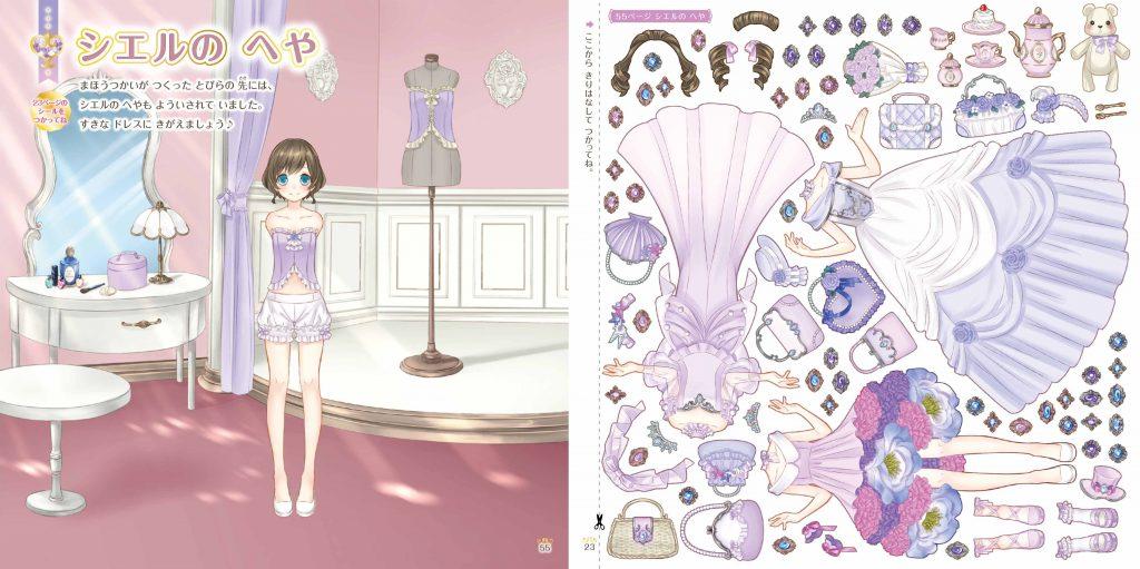 ▲自分の好きなデザインのドレスを選んでおしゃれができます。