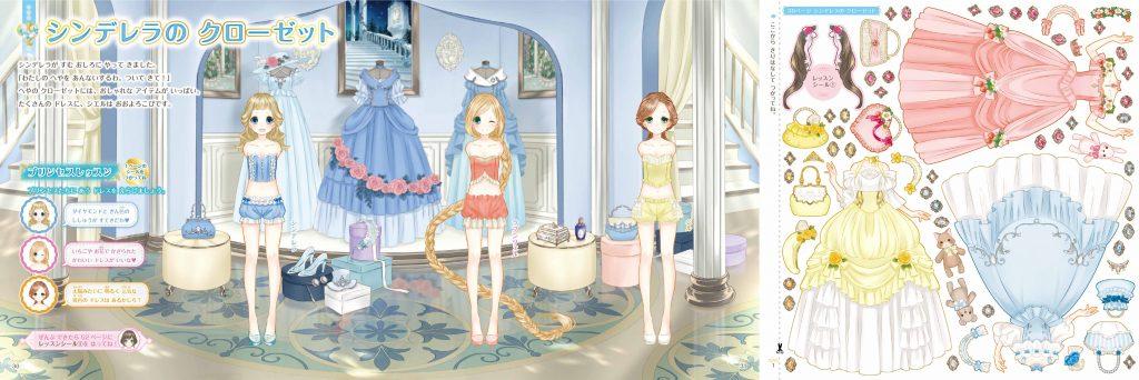 ▲プリンセスのセリフに合うドレスを選び、シールをはります。