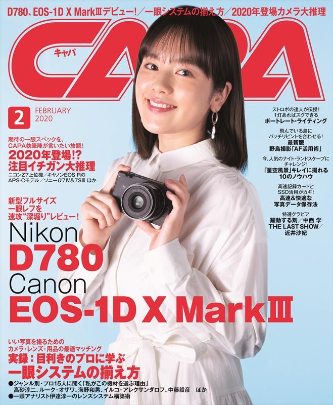 表紙モデルはドラマ、映画、バラエティなどマルチに活動する筧 美和子さん。