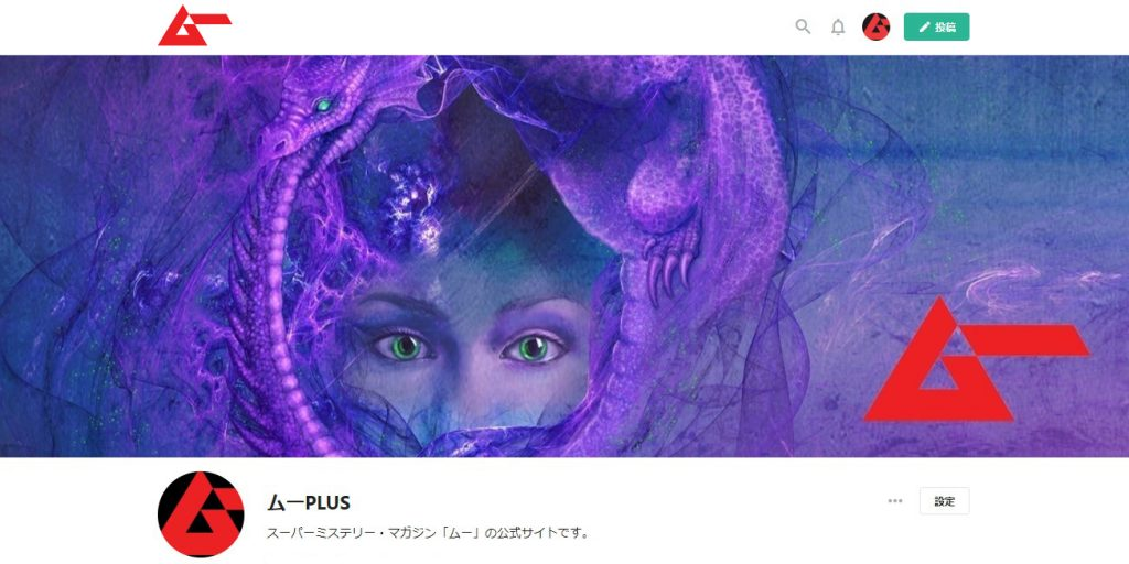 新「ムーPLUS」のトップ画像(イメージ)。