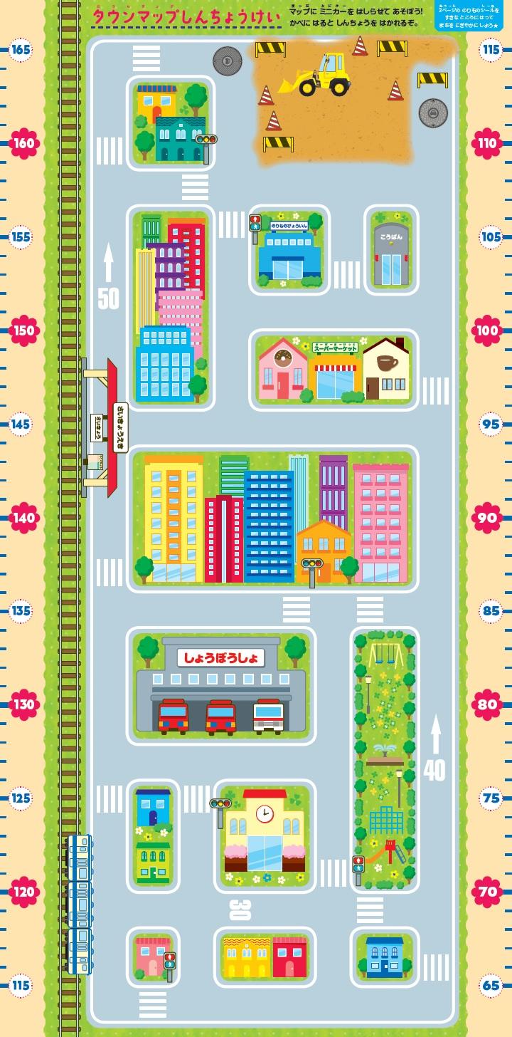 タウンマップしんちょうけい画像