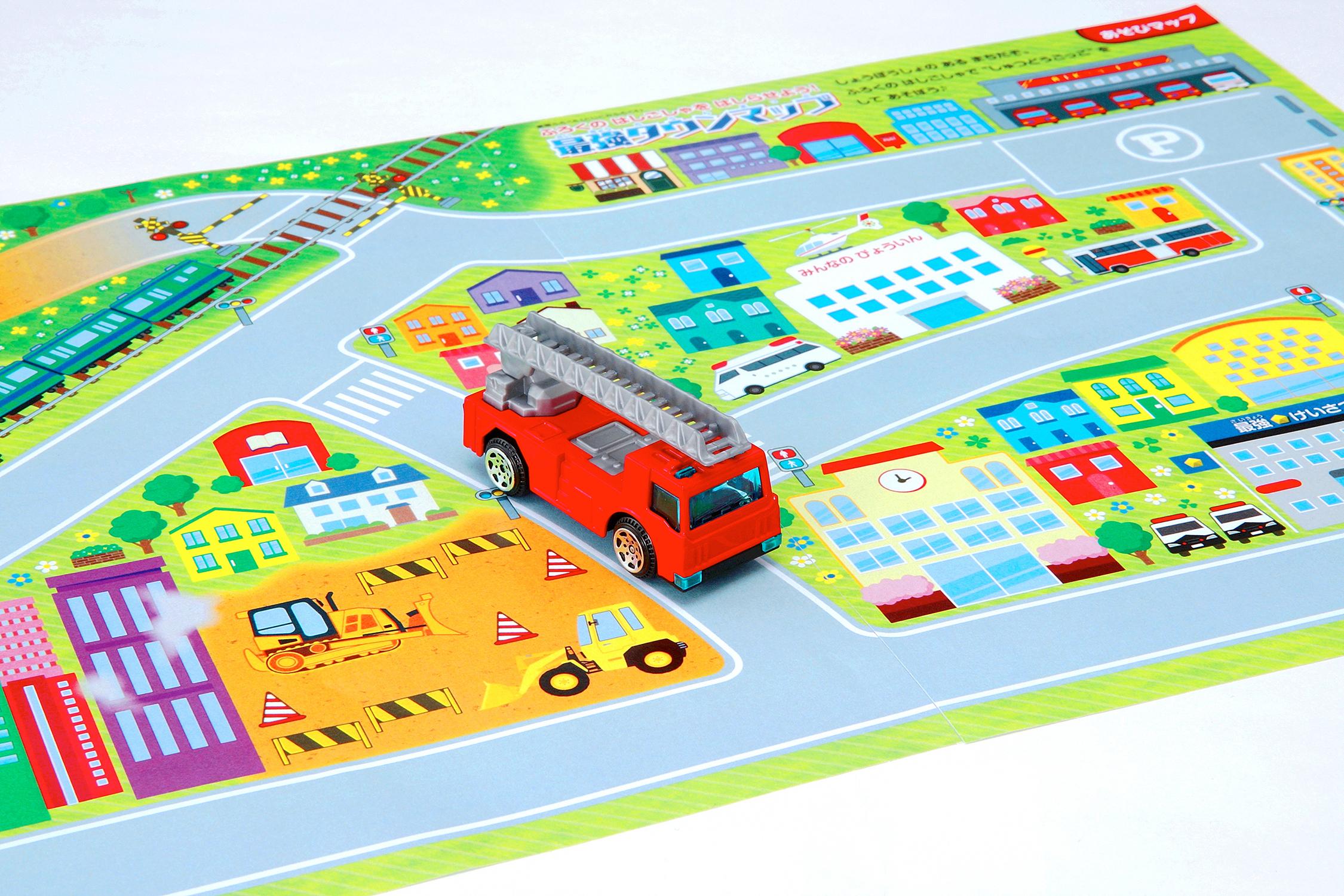 「タウンマップ」画像