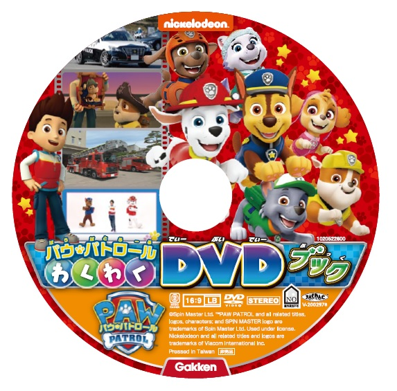「DVD盤面」画像