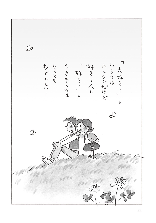 「春の詩画」紙面