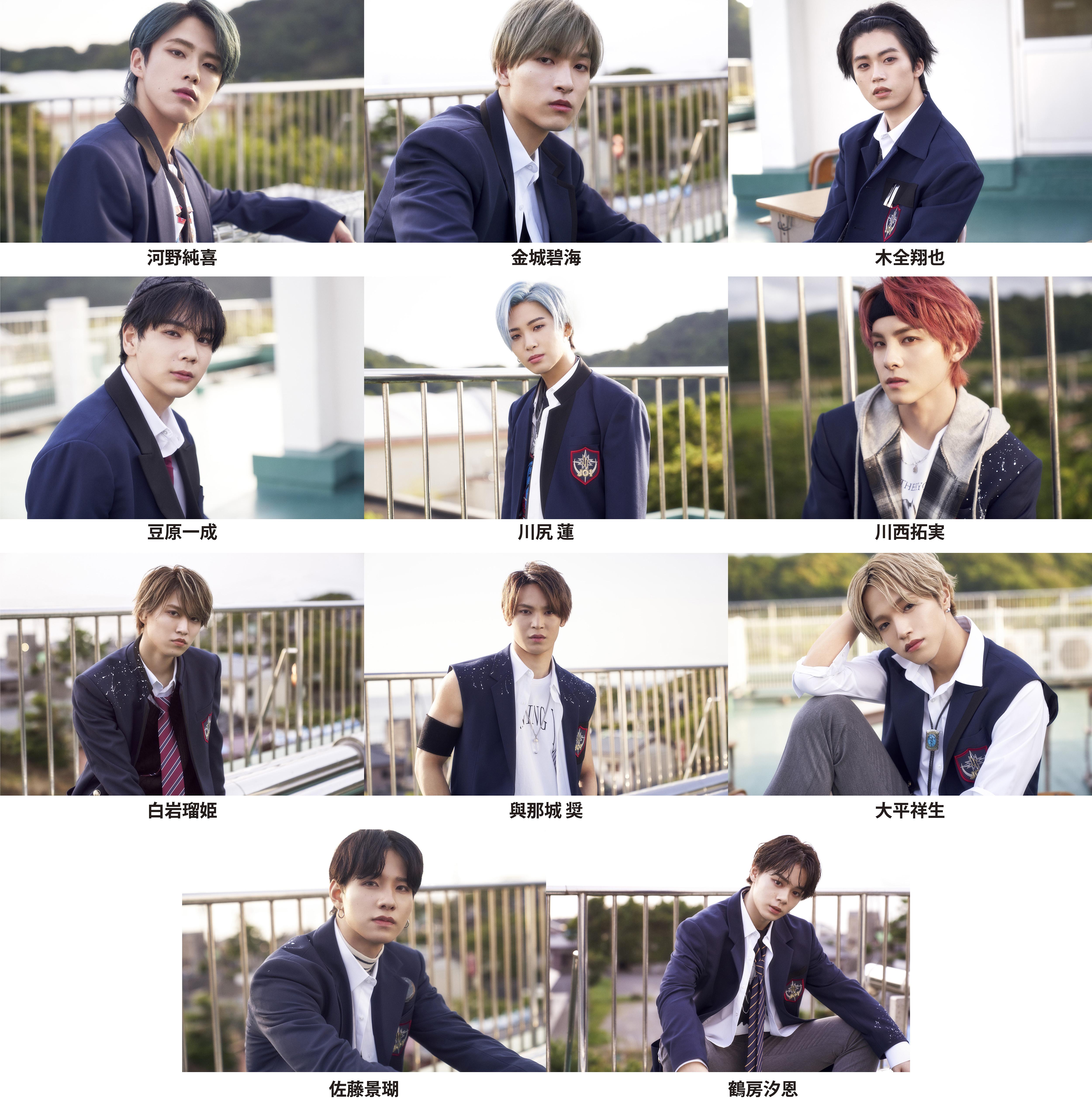 「JO1メンバーたち」画像