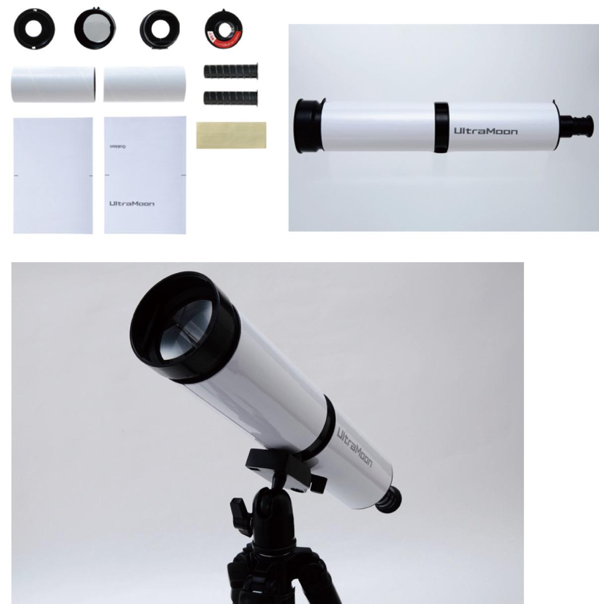 「左上:キット内容、右上:完成イメージ、下:一般的なカメラ用三脚に付けたところ」画像
