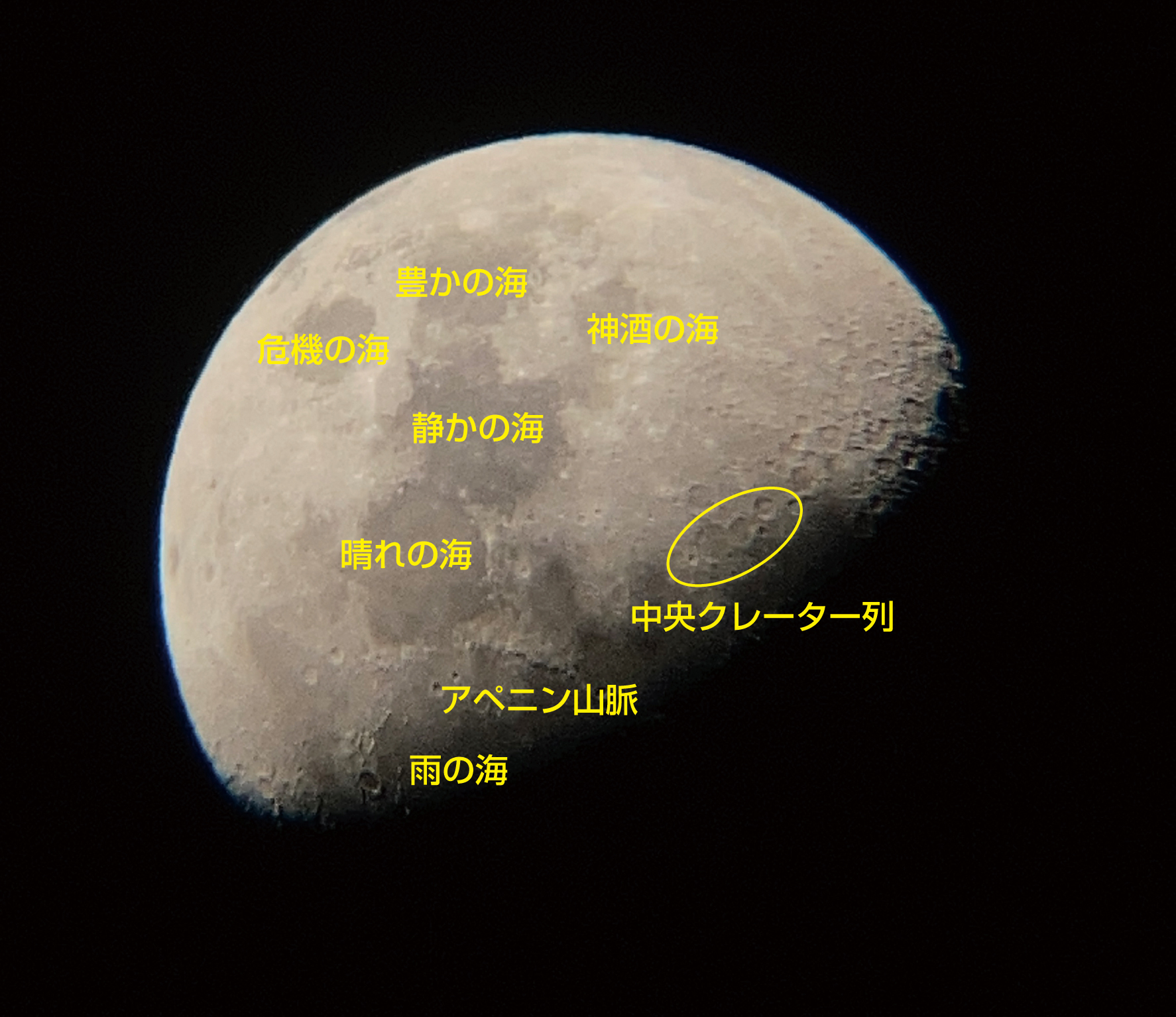 「ウルトラムーンを使用して撮影した月に、ガイドブックで紹介されている地名を書き込んだイメージ」画像