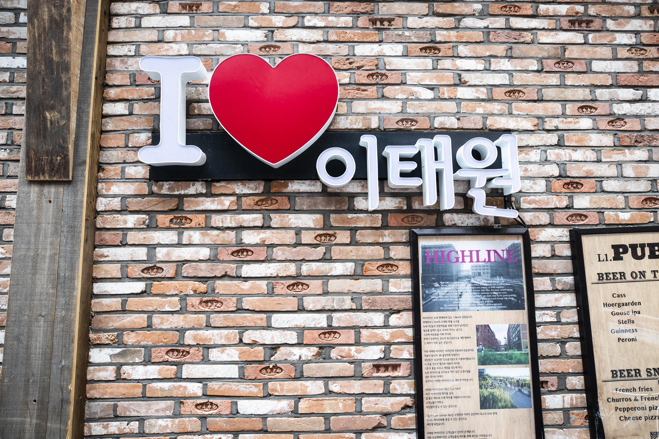 「人気ドラマ『梨泰院クラス』で知られる、ソウル市内「イテウォン」の風景」画像