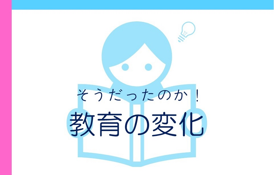 学研(総研)