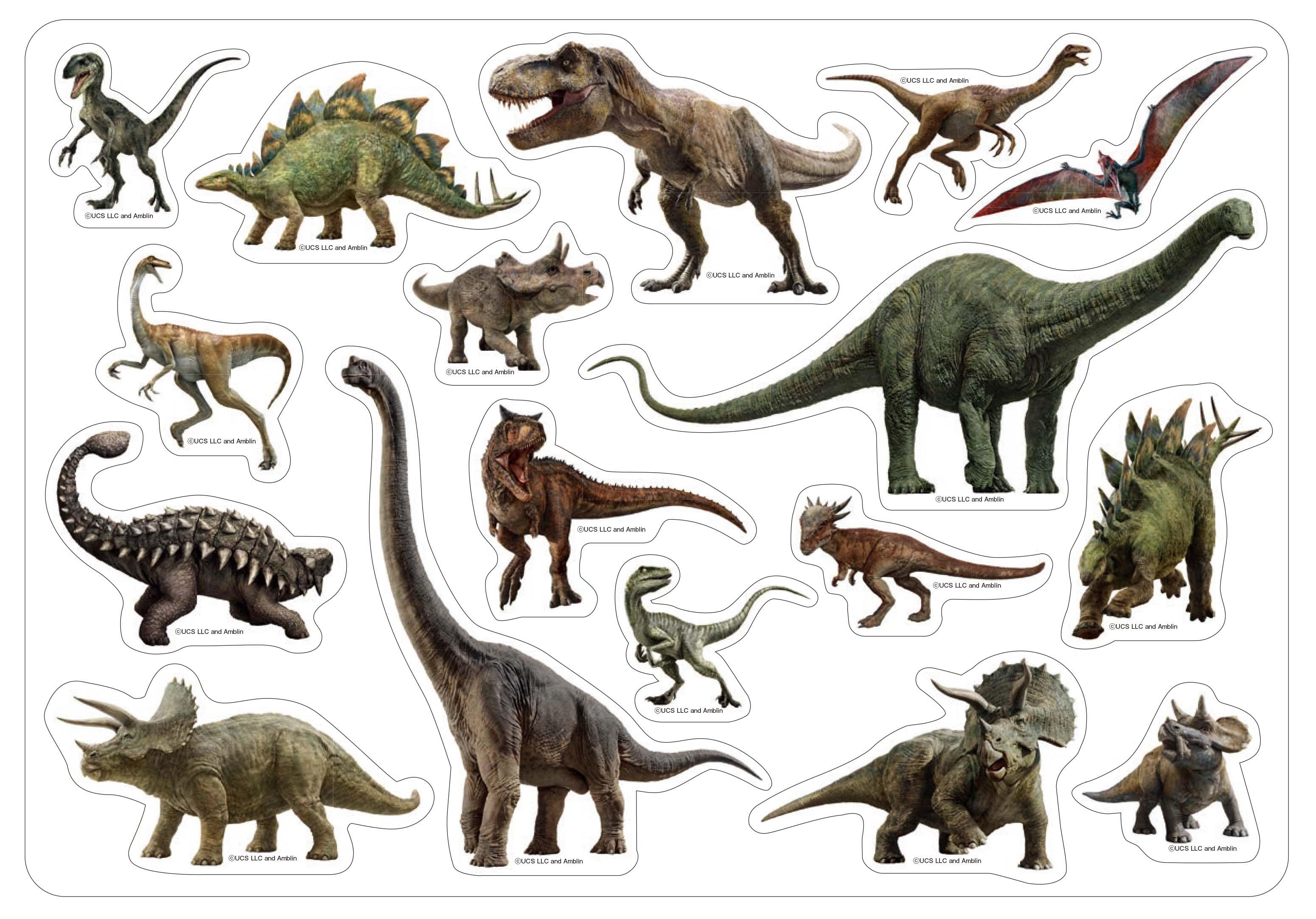 「登場する恐竜たち」画像