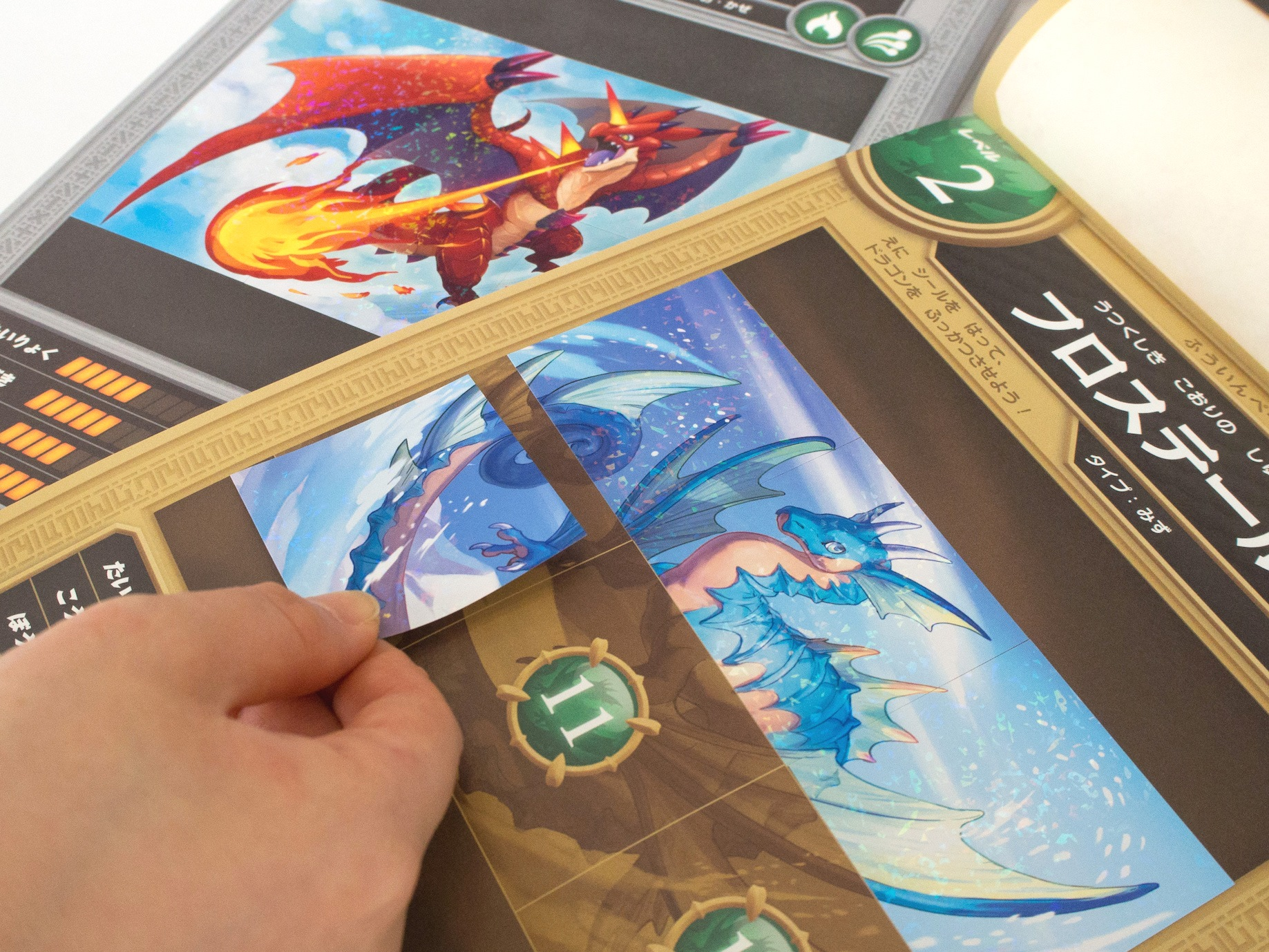 「勉強するたびにシールを貼ると、ドラゴンのイラストが完成する」画像