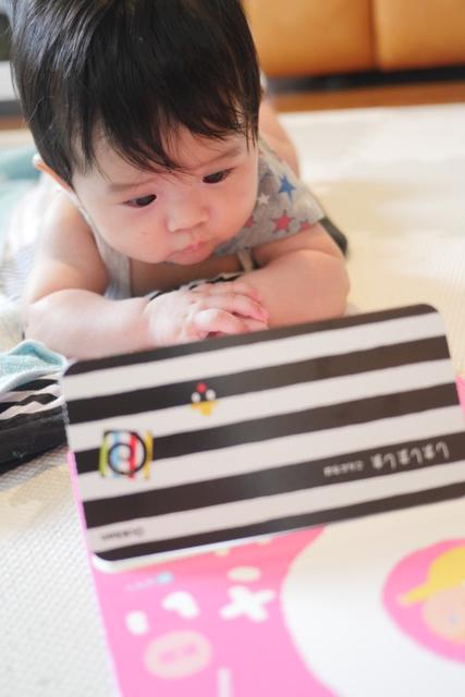 「0歳の赤ちゃんがじーっと見ます」画像
