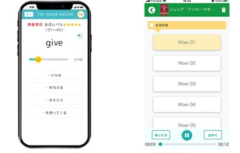 「英単語アプリ画面と音声再生アプリ画面」画像