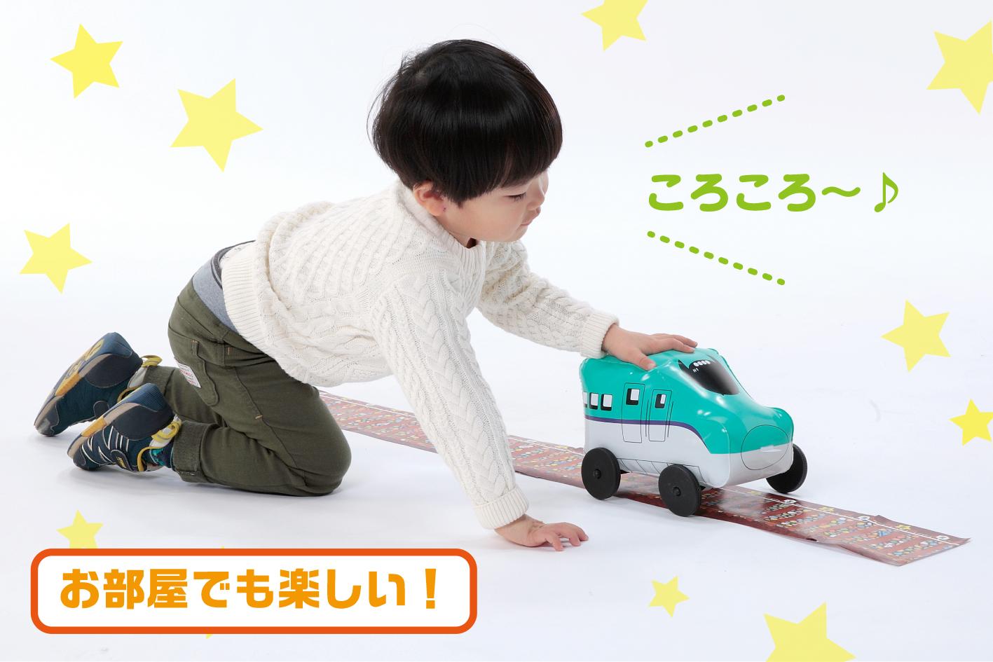 「コロぷか新幹線 H5けいはやぶさ お部屋でも楽しい」画像