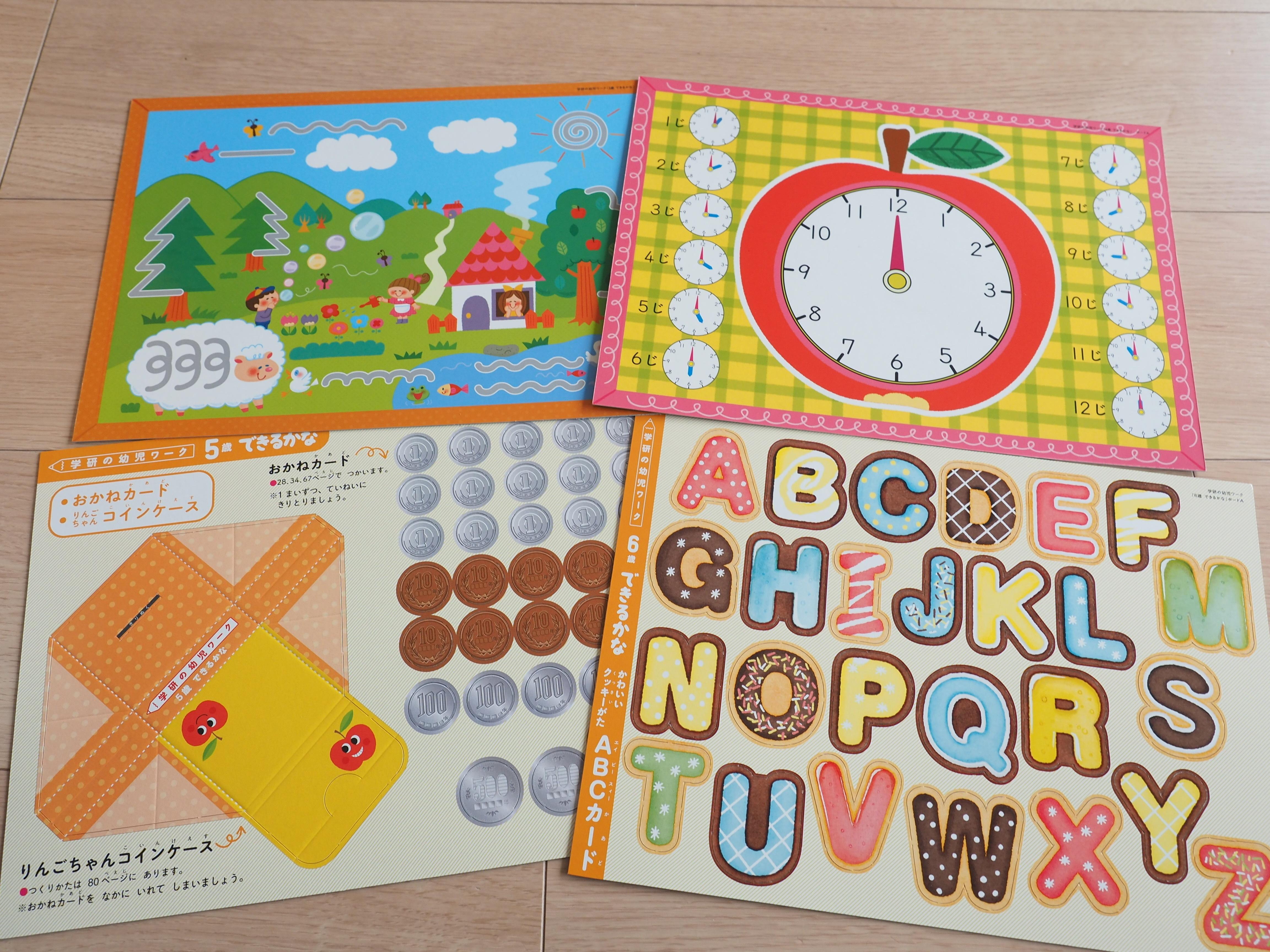 「3歳:運筆おえかきボード、4歳:とけいボード、5歳おかねカード&コインケース、6歳ABCカード」画像