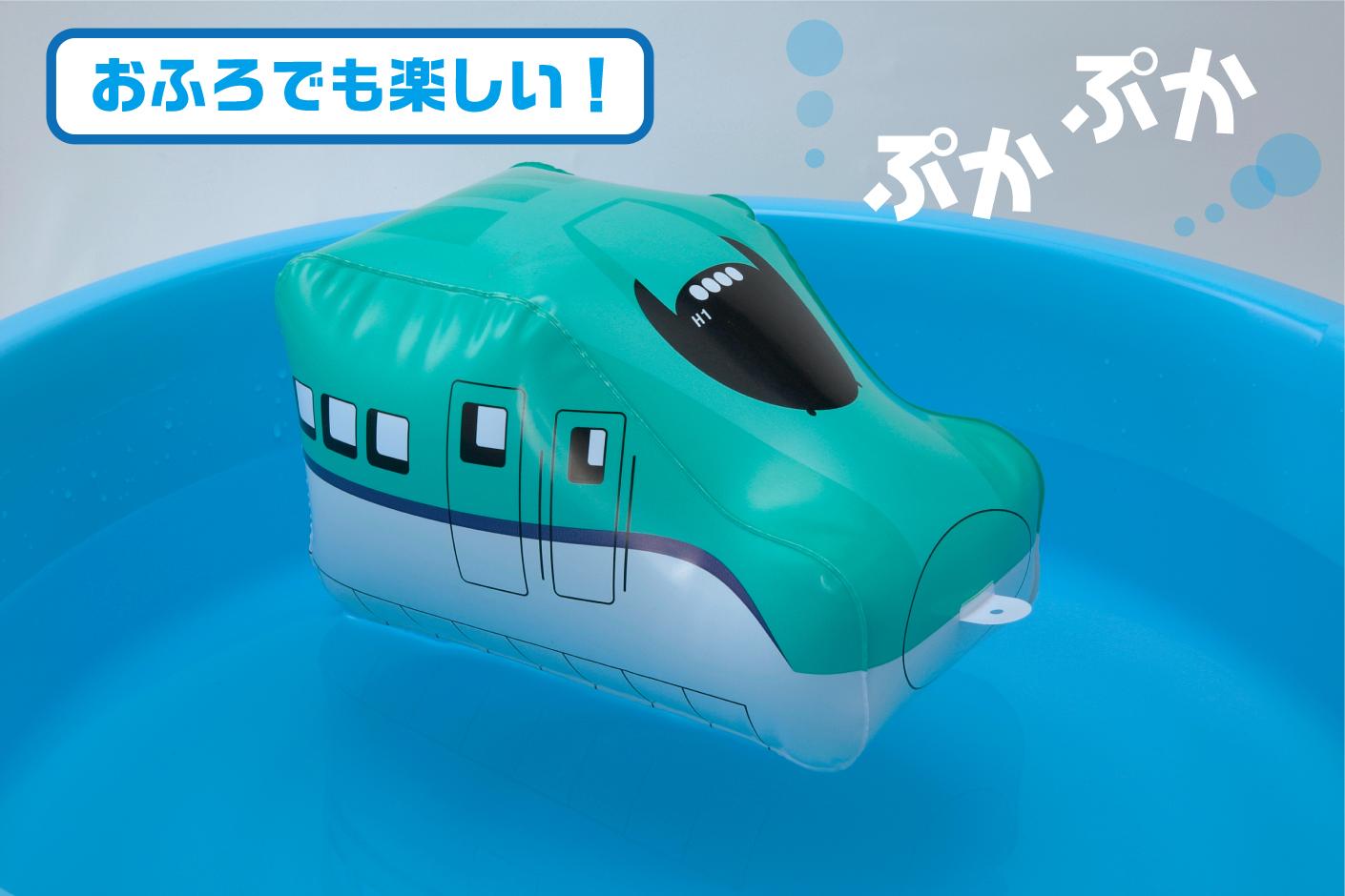 「コロぷか新幹線 H5けいはやぶさ おふろでも楽しい」画像
