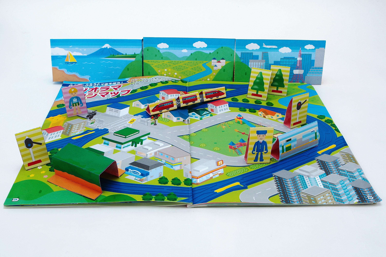 「ジオラマタウンマップ」画像