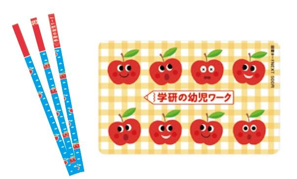 えんぴつ(3本)&図書カード(500円分)セット画像