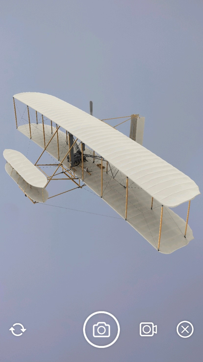「ライト兄弟の飛行機を再現しました」紙面