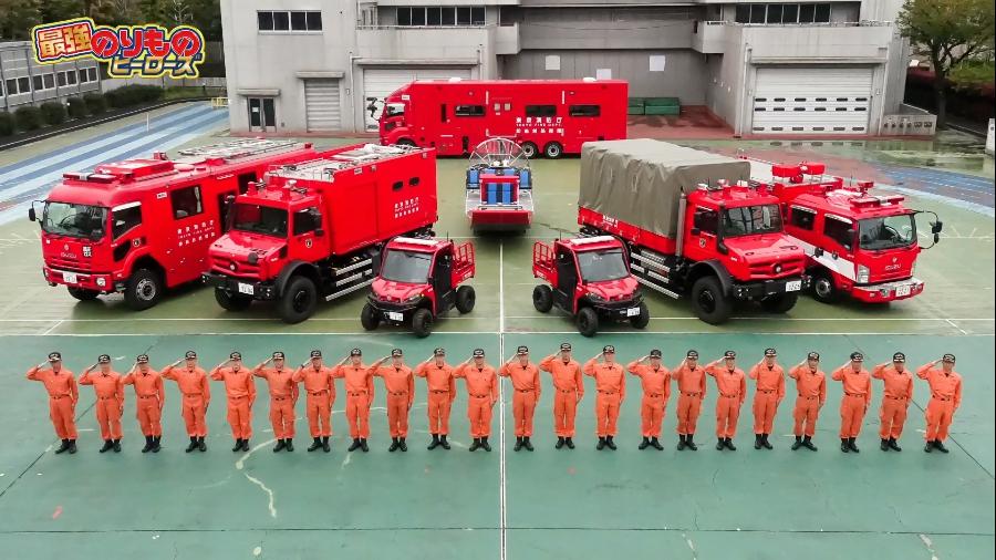 「最新の消防部隊の車両」画像