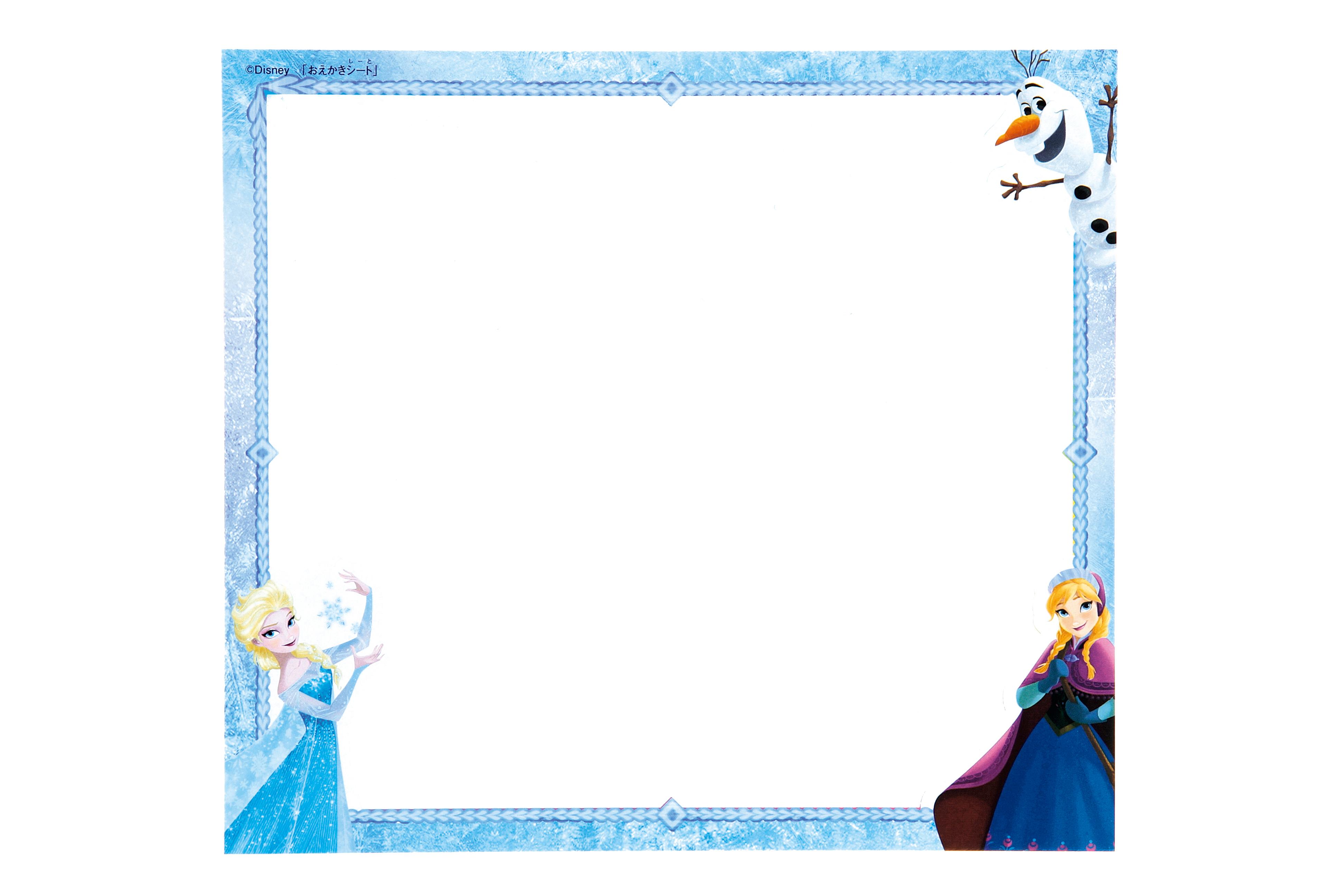 「自由に文字や絵をかけるシート」画像