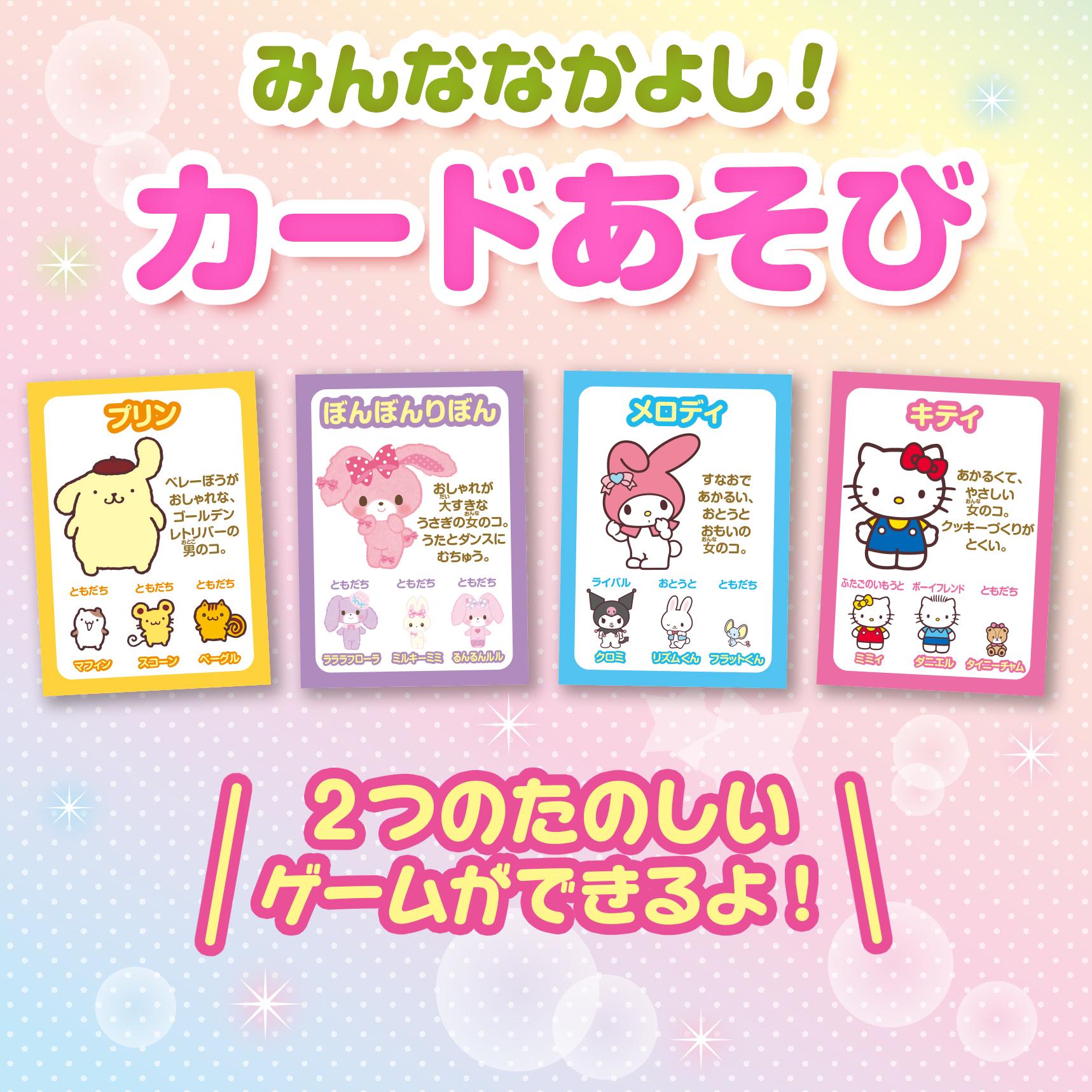 「ゲームカード」画像