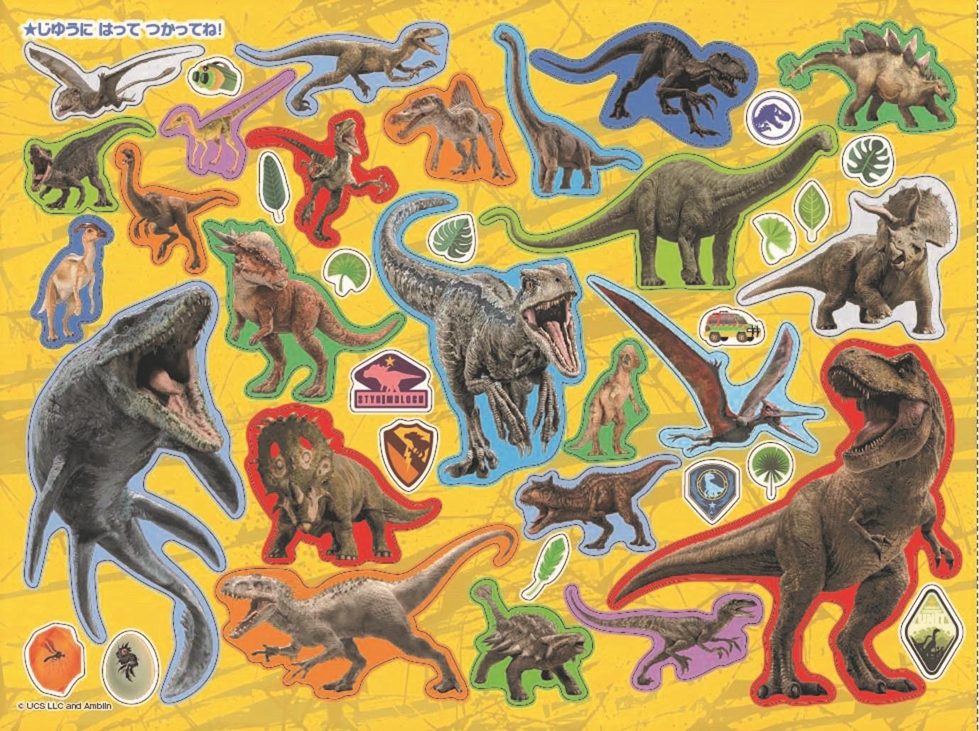 「恐竜シール」画像